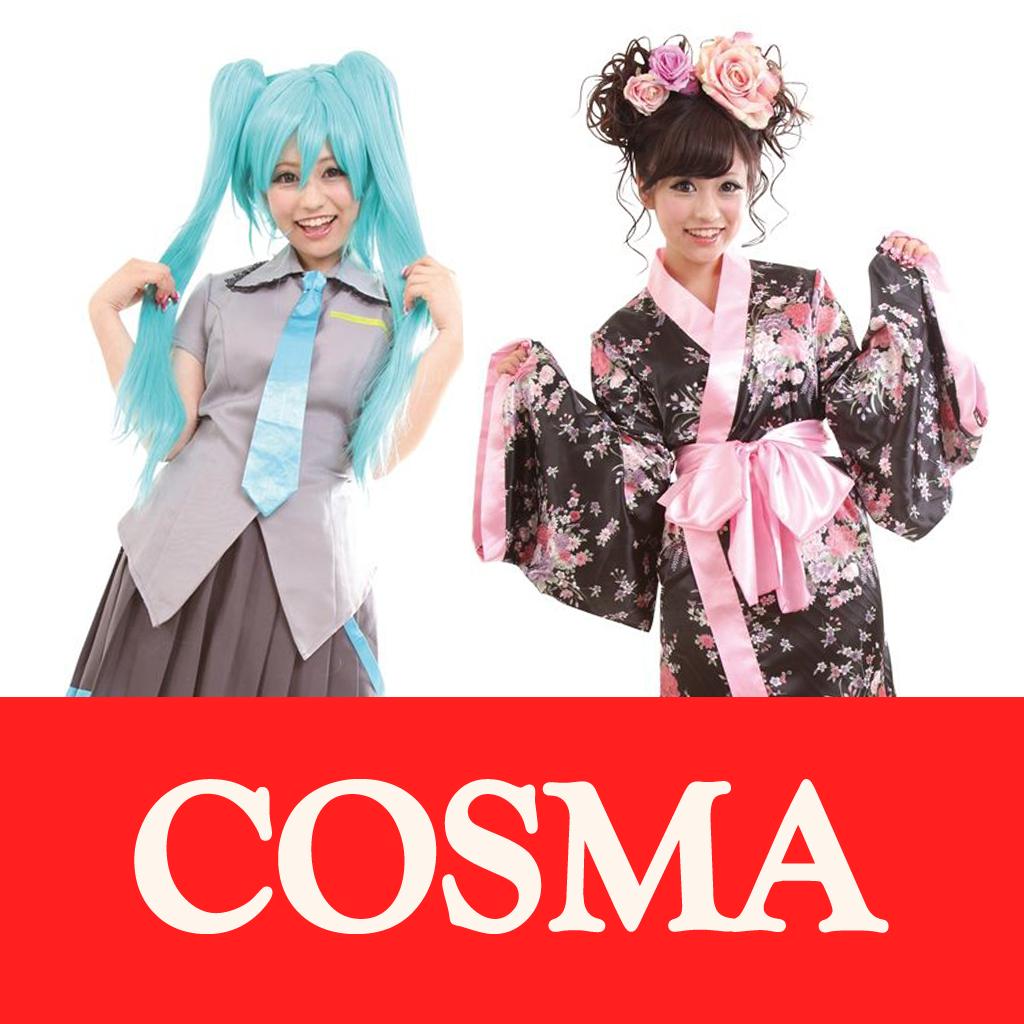 人気コスプレアイテムのセレクト COSMA(コスマ)